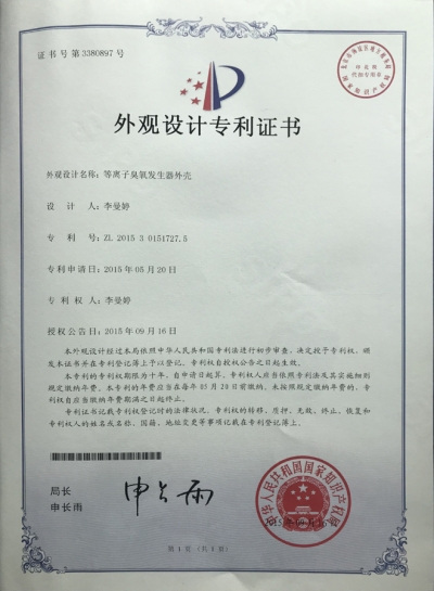 Patent for Plasma Generator HP
